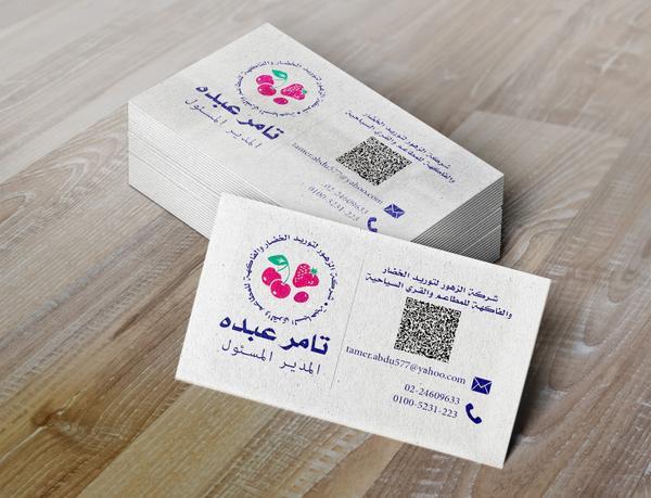 Business cards mockup cv