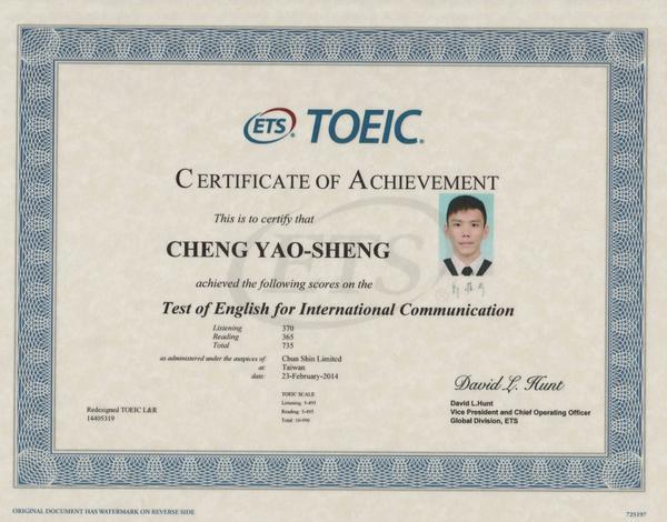 Toeic certificate    cv
