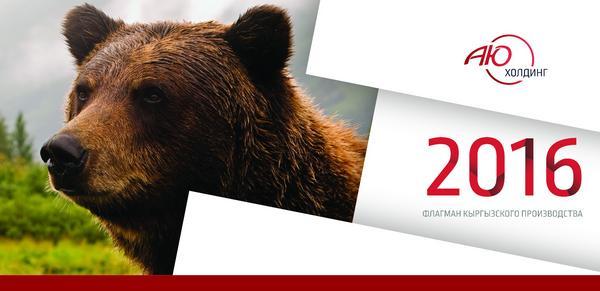 Medved cv