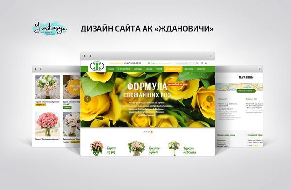 Yastasya web bona ak zhdanovichi cv