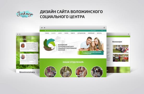 Yastasya web bona volozhin soccentr cv