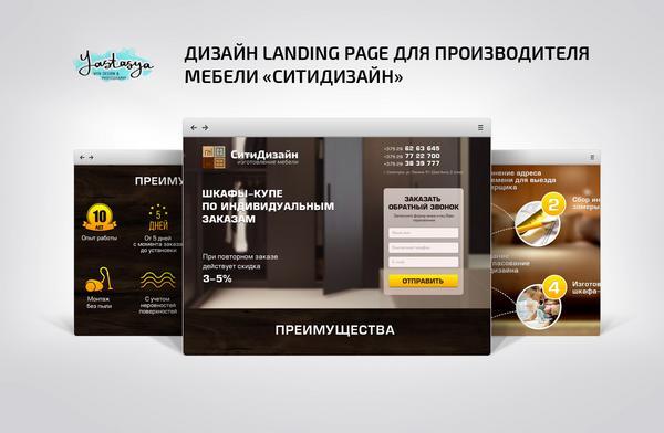 Yastasya web design city design cv