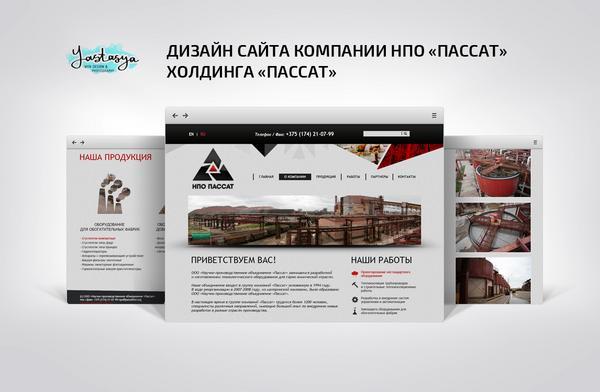 Yastasya web design npo passat cv
