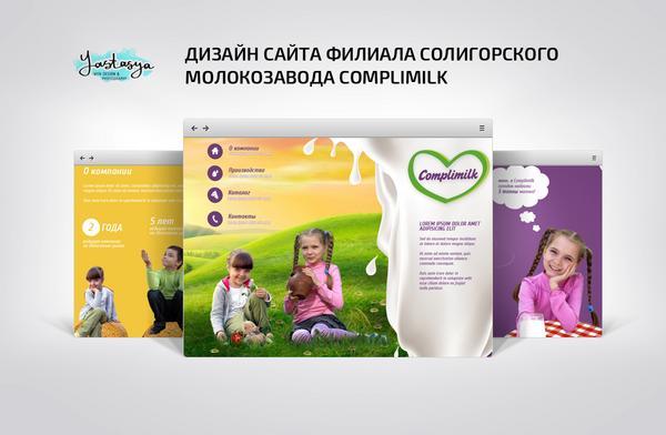 Yastasya web design complimilk cv
