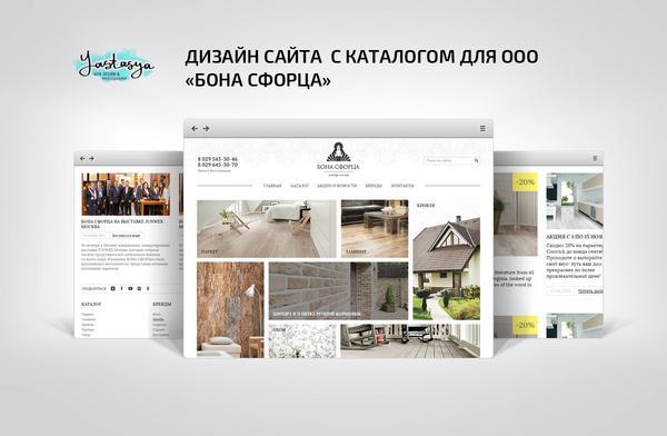 Yastasya web bona sforca cv