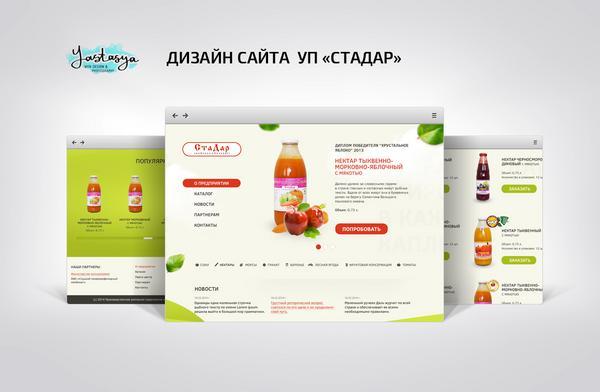 Yastasya web stadar cv