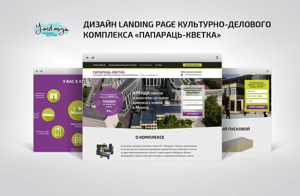 Yastasya web design paparac kvetka cv