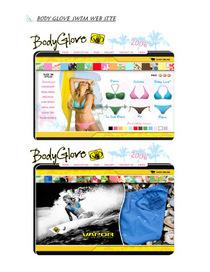 Body glove 12 cv