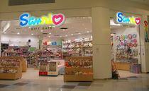 Sanrio1 cv
