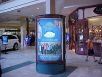 Mall poster cv