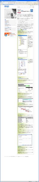 Jp nindjet jcvgantt products page cv