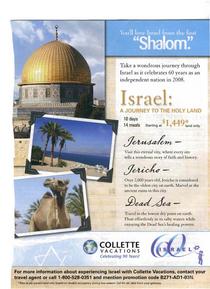 Israel ad cv
