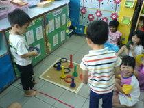 Math game1 cv