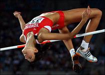 High jump cv
