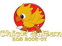 Chick run cv