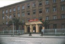 2630823 tirane hospital or university  tirana cv