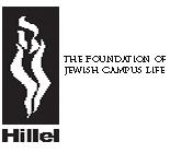 Hillel 2 cv