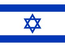 660px flag of israel svg cv