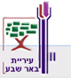Beersheva cv