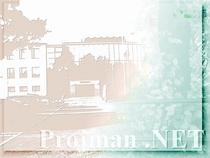 Projman600 cv