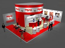 Gimoka exhibition cv