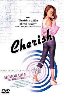 Cherish vid box cv