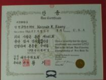 Certificates 002 cv