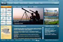 Kz homepage cv