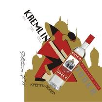 Kremlin cv
