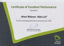 Certificate of excellente etisalat   2008  cv