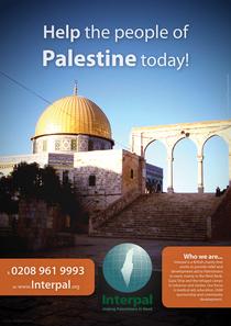 Ummah advert 2 cv