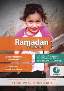 Ramadan poster cv