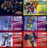 Transformers cv