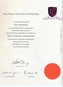 Diploma cuhk english cv