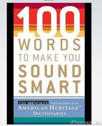 100 words 1  cv