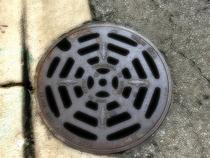 Manhole cv