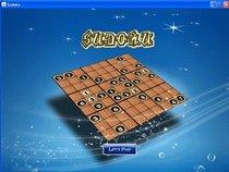 Sudoku cv