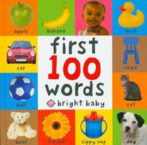 100 20words cv