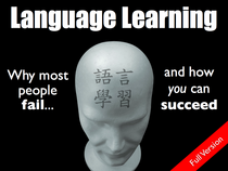 Language learning   english   v 7   cover page.001 cv