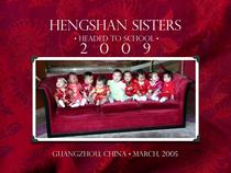 Henghan2009.002 cv