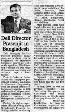 Bangladesh observer 18 10 2009 cv