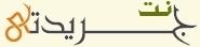 Logo jaridaty cv