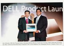 Press release photo 1  cv