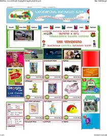 Babilina   web site page 1 cv