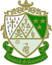 Crest cv