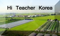 Hi teacher cv