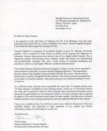 Waseda reference letter cv