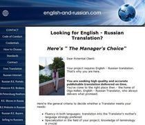 English and russian.com cv
