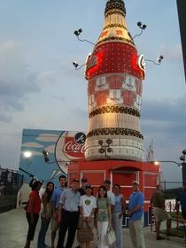 Coke 1 cv