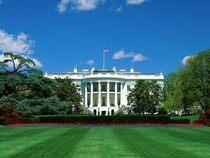 White house cv